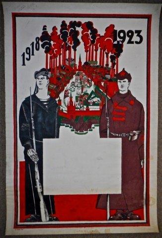 MOOR, DMITRY, Original Painting, dated 1923