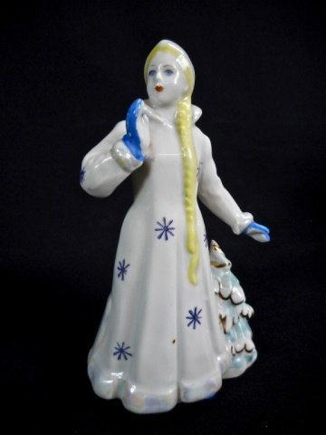 Five Porcelain Dulevo Figurines - 6