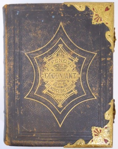 """Welsh Bible, """"Efengyl Gogoniant"""", Peter Williams"""