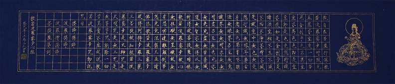 Chinese Sutra Scroll Calligraphy signed