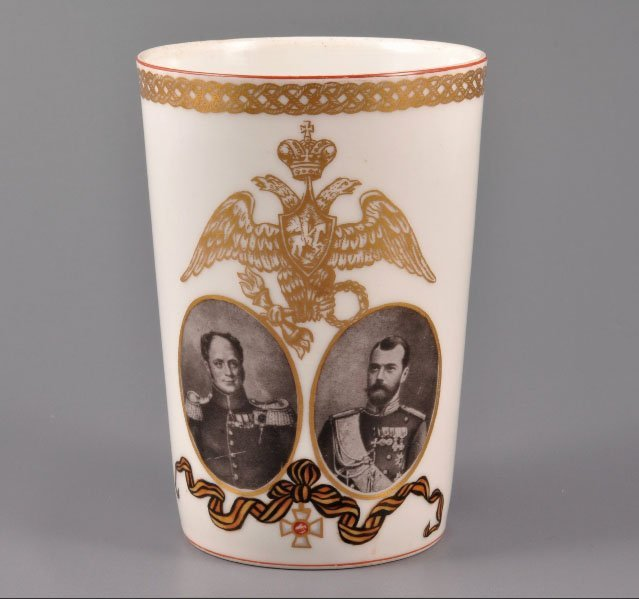 Kornilov Brothers factory. Russia porcelain. 1912