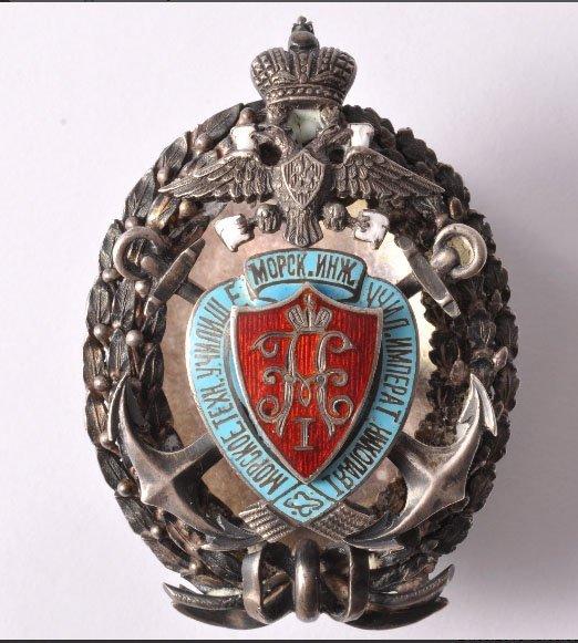 graduation badge of Emperor Nicholas I