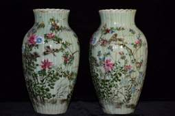 Pair of 19th C Chinese Pea Glaze Famille Rose Vases
