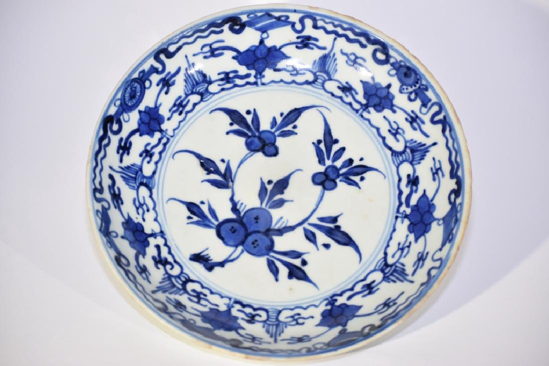 Ming Chinese Blue and White Charger