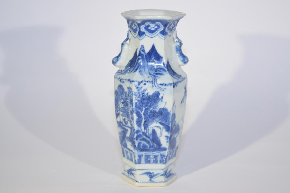 Qing Chinese Blue and White Vase