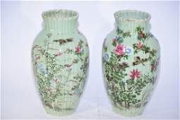 Pair of Qing Chinese Pea Glaze Famille Rose Vases