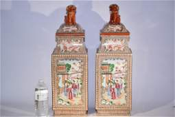 Pair of Rare Qing Chinese Export Famille Rose Vases