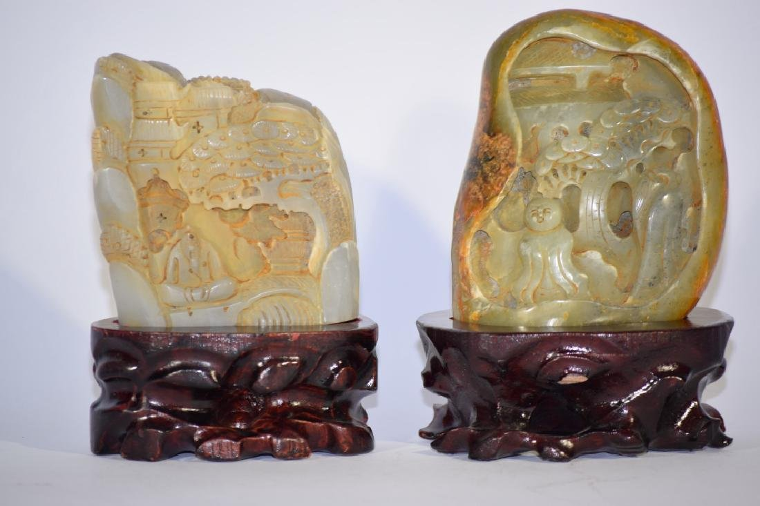 Two Chinese Jade Carved Boulders