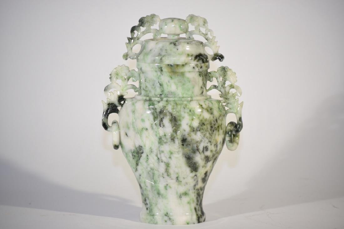Chinese Jadeite Carved Covered Vase