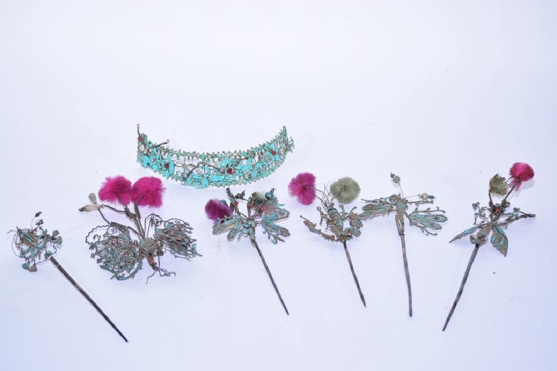 Group of Qing Chinese Kingfisher Headdress
