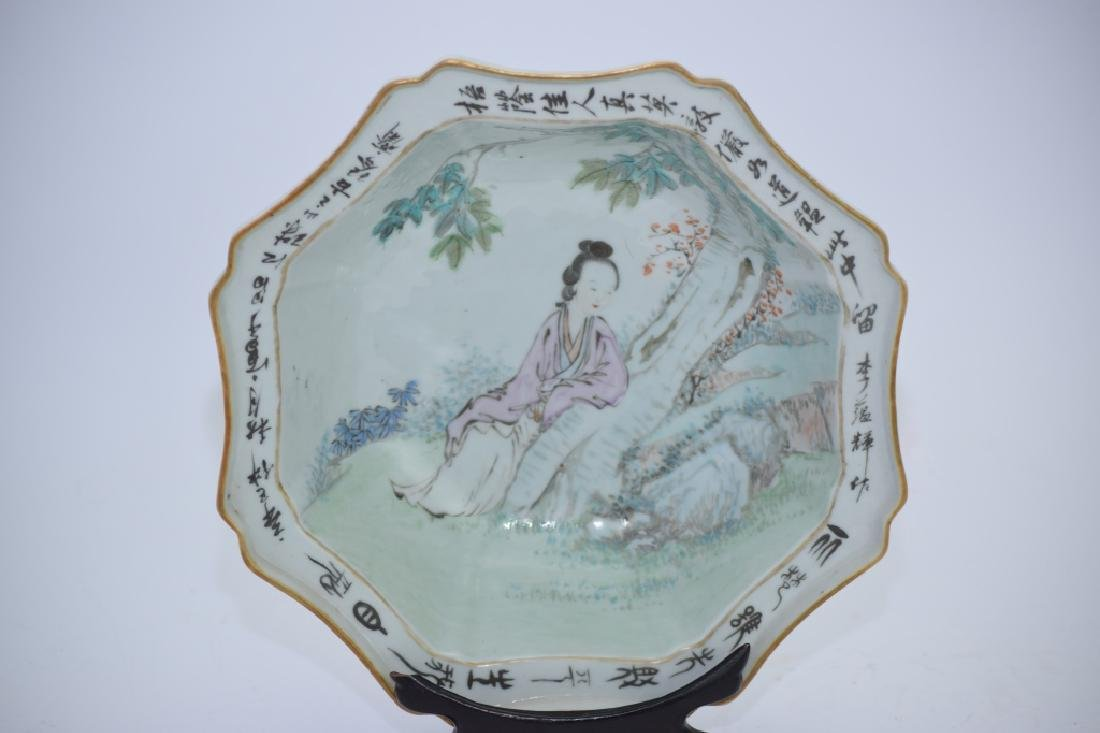 Late Qing Chinese Famille Verte Bowl