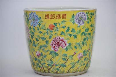 Qing Chinese Famille Rose Flower Pot, Ti He Dian