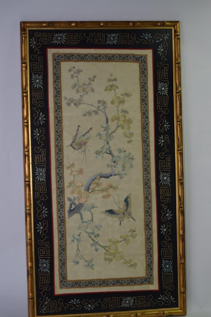 Qing Chinese Framed Embroidery