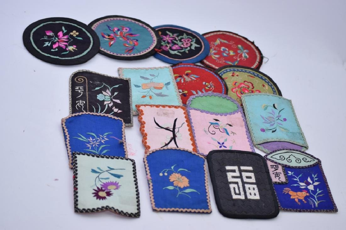 Group of 16 Chinese Embroidered Pouches