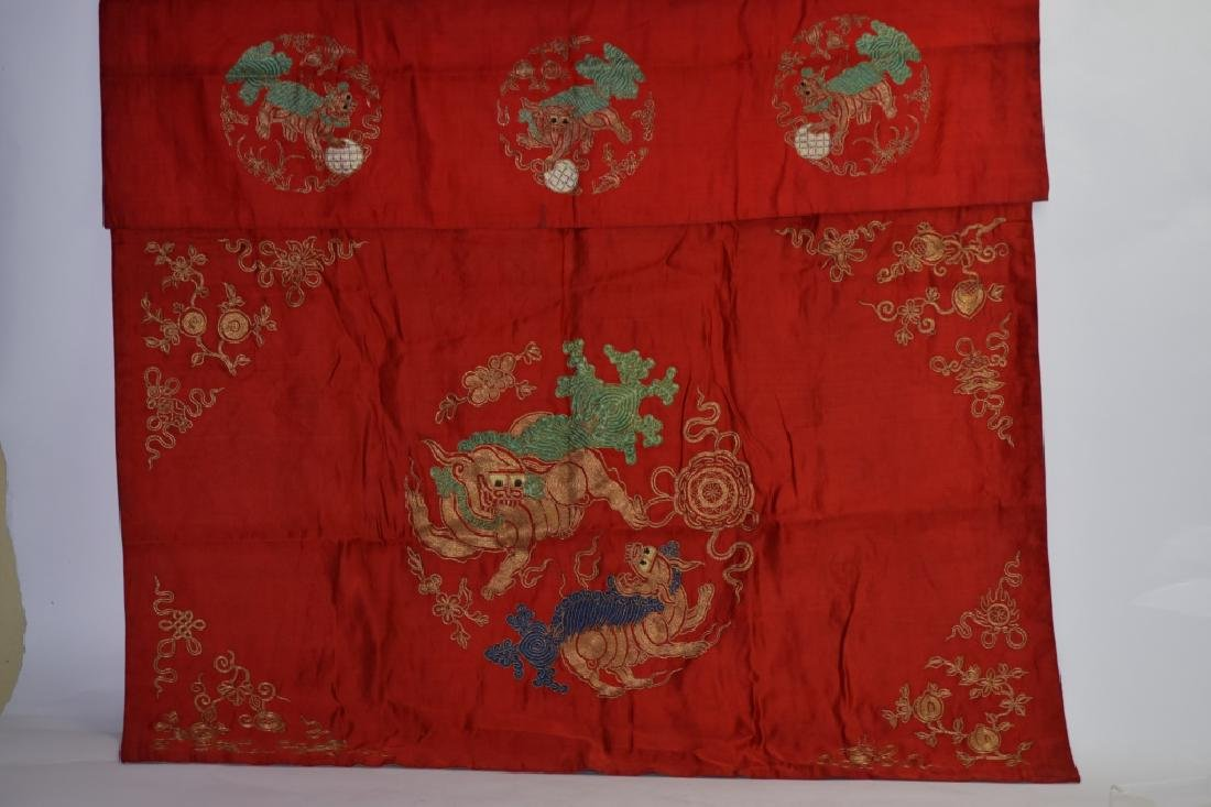 Qing Chinese Embroidery of Young Lions