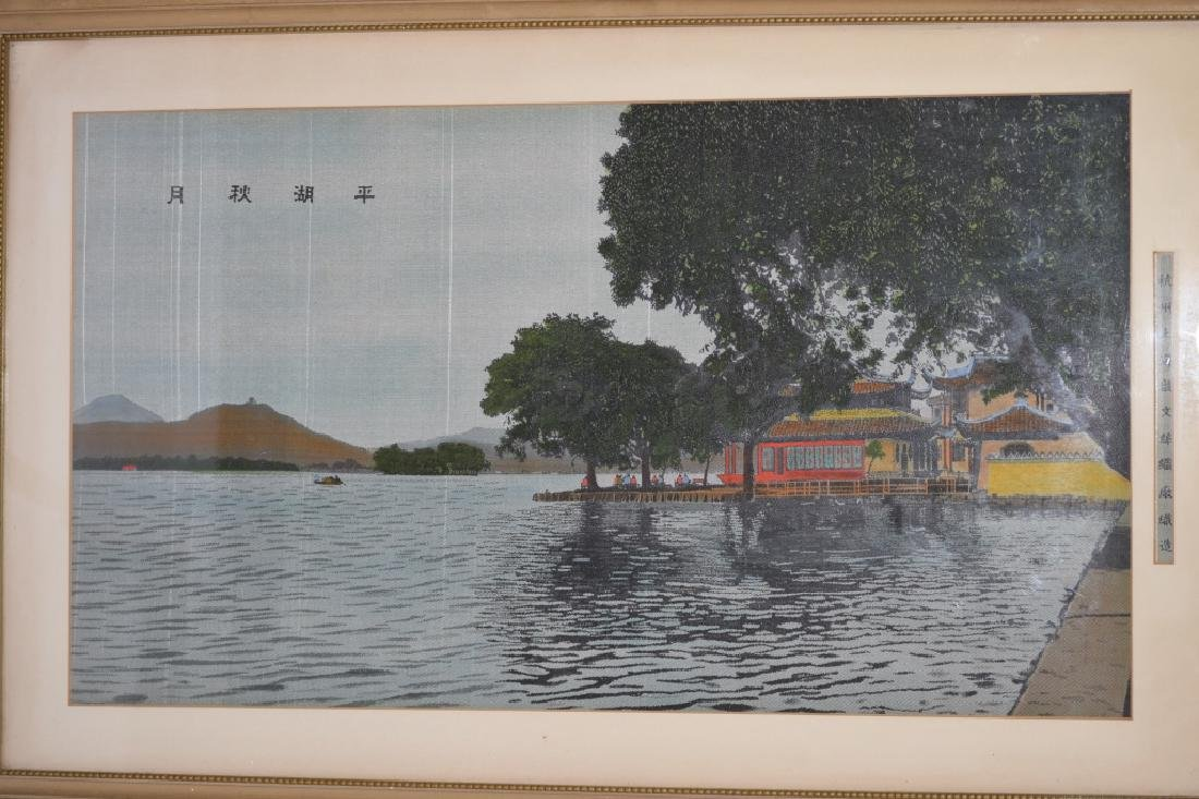 Chinese Embroidery of Lake