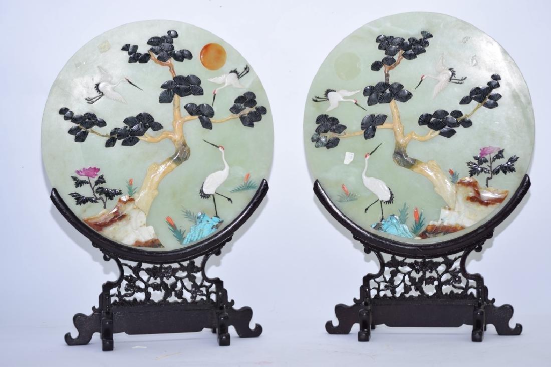 Pair of Chinese Jade and Precious Stones Screens