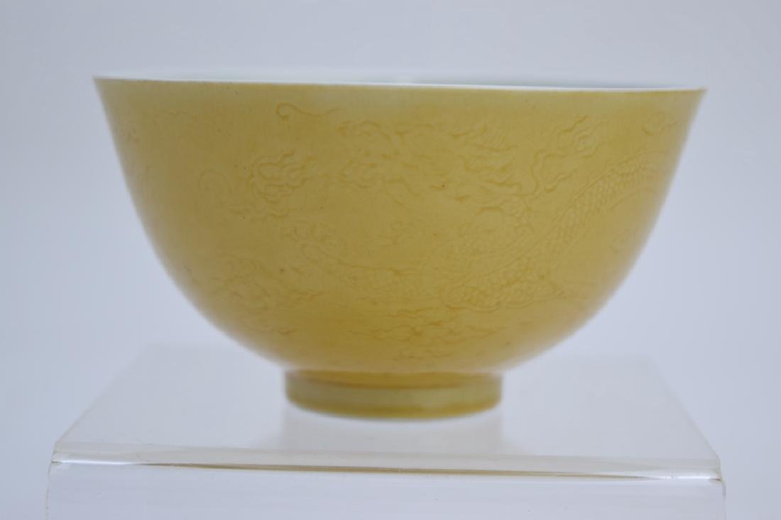 JiaQing Chinese Yellow Glaze Carved Relief Bowl