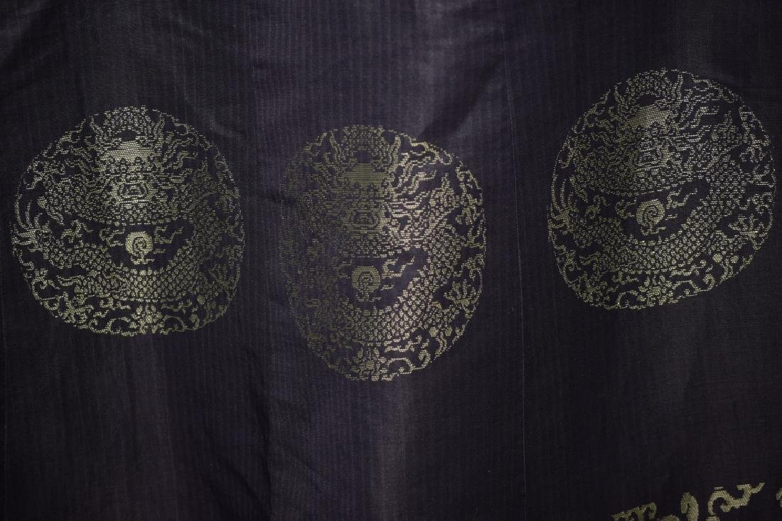 Qing Chinese Embroidered Emperor's Summer Robe - 13