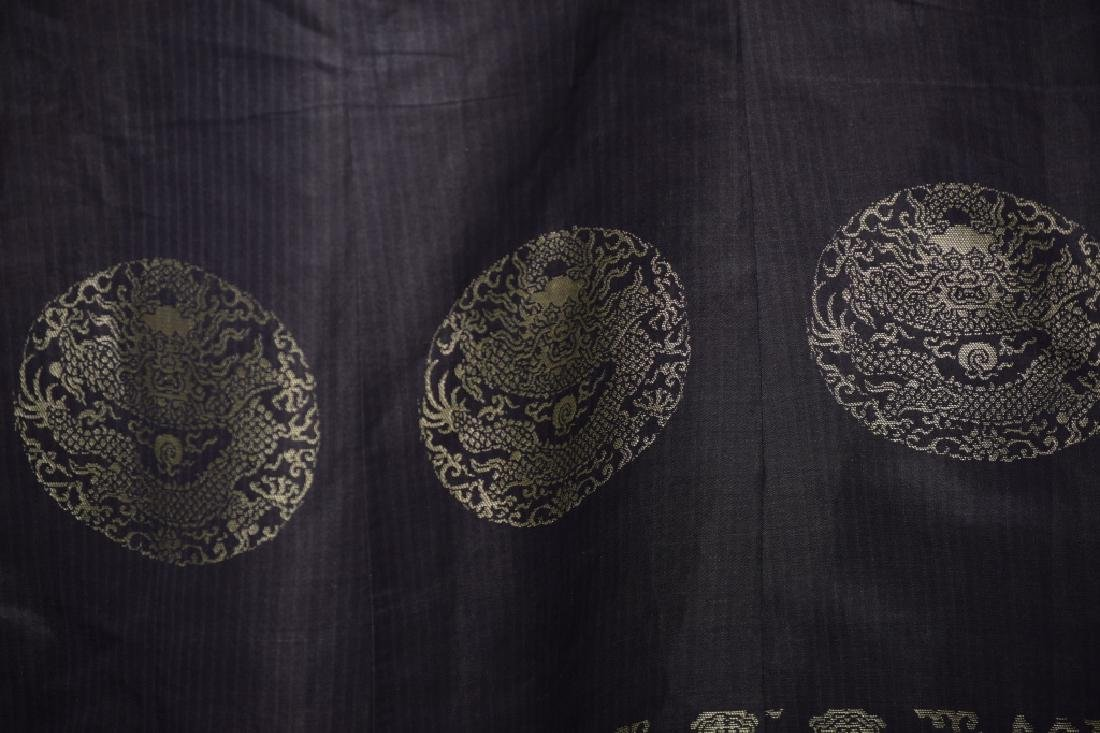 Qing Chinese Embroidered Emperor's Summer Robe - 5