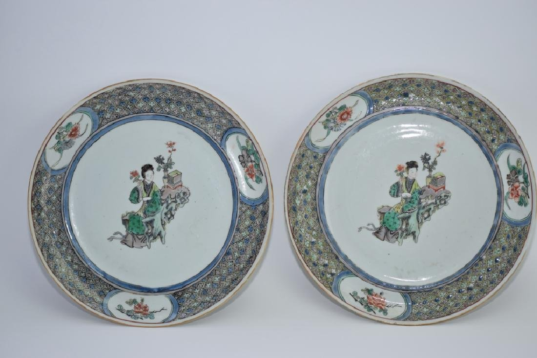 Pair of 18-19th C. Chinese WuCai Plates