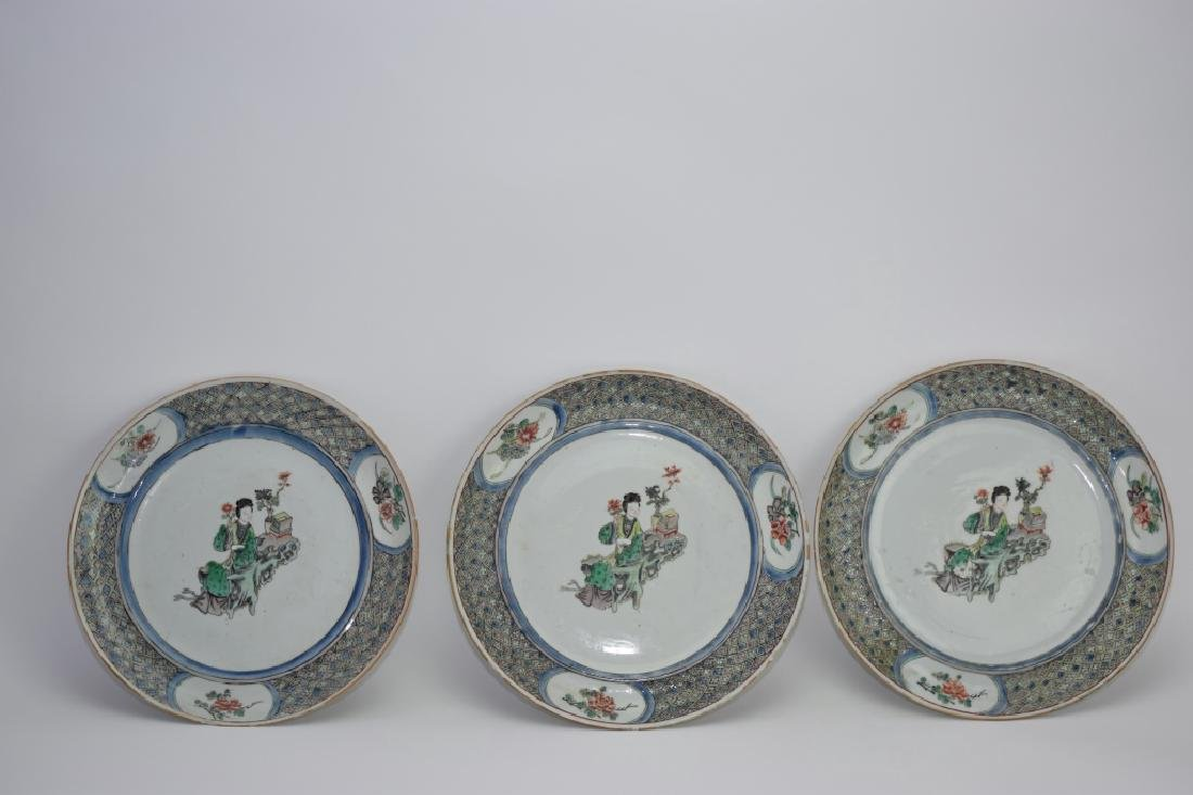Three 18-19th C. Chinese WuCai Plates