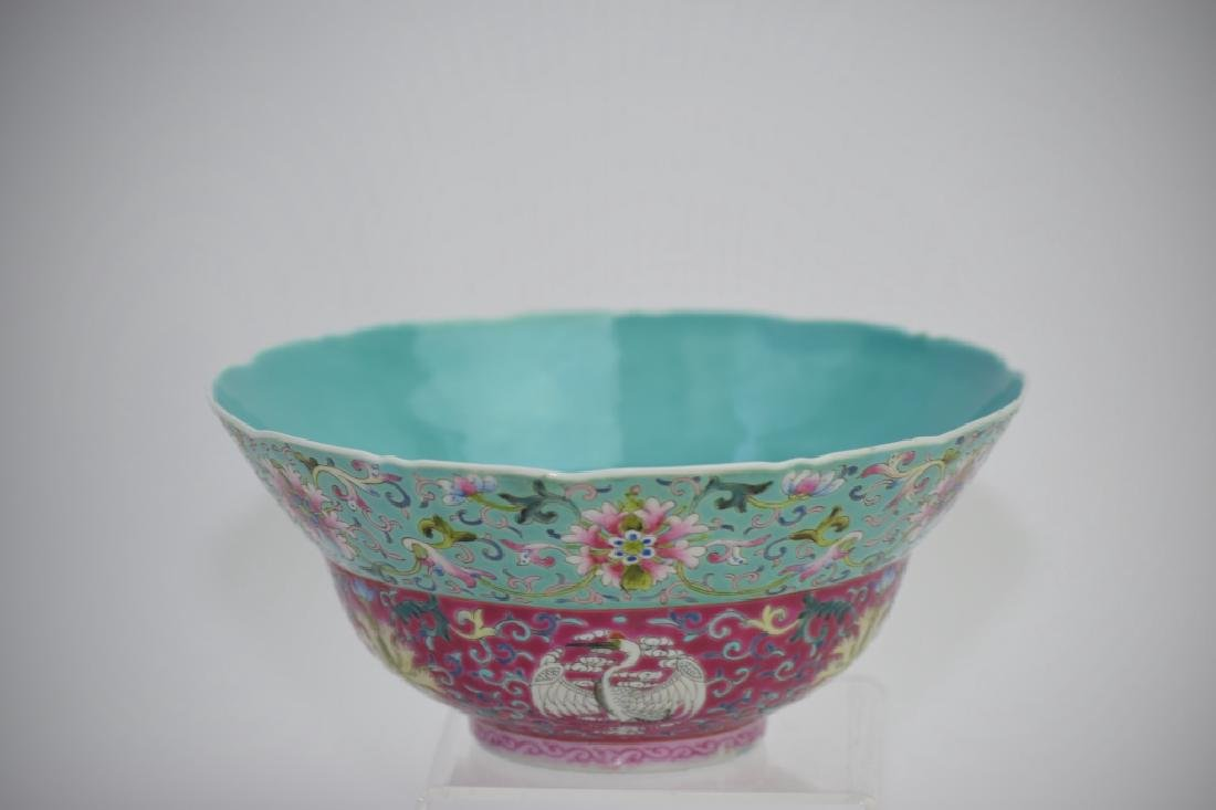 Qing JiaQing Chinese Famille Rose Ogee-Form Bowl