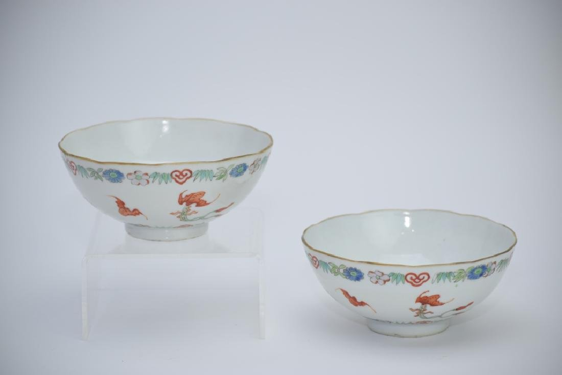 Pair of Qing Daoguang Chinese Famille Rose Bowls