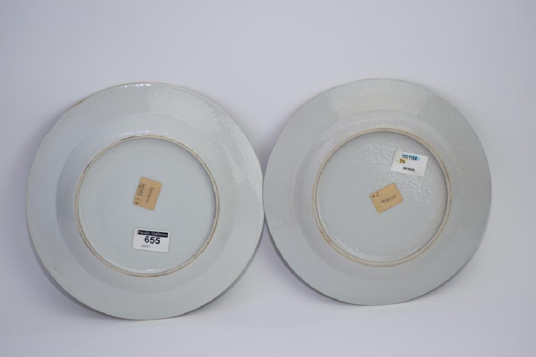 Pair of Qing Chinese Ink Glaze Plates - 2