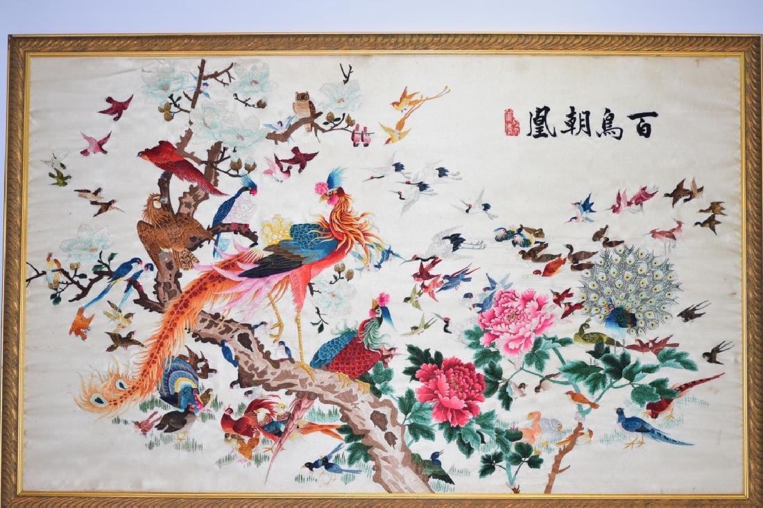 Qing Chinese Phoenix Embroidery in Frame