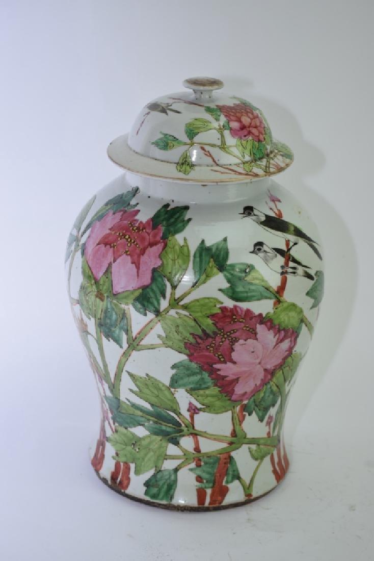 Qing Chinese Famille Verte Covered Jar, Zhang ZiYing