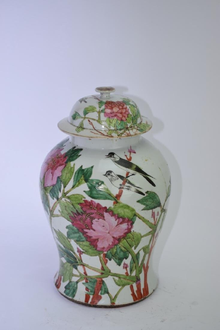 Qing Chinese Famille Verte Covered Jar, Zhang ZiYing - 2