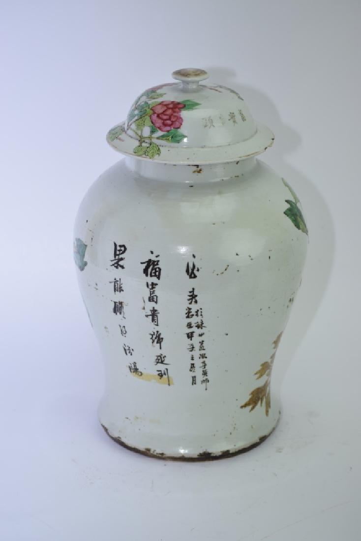 Qing Chinese Famille Verte Covered Jar, Zhang ZiYing - 3