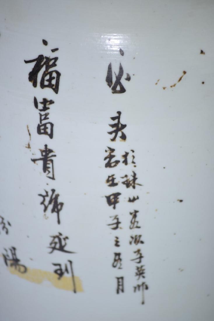 Qing Chinese Famille Verte Covered Jar, Zhang ZiYing - 4