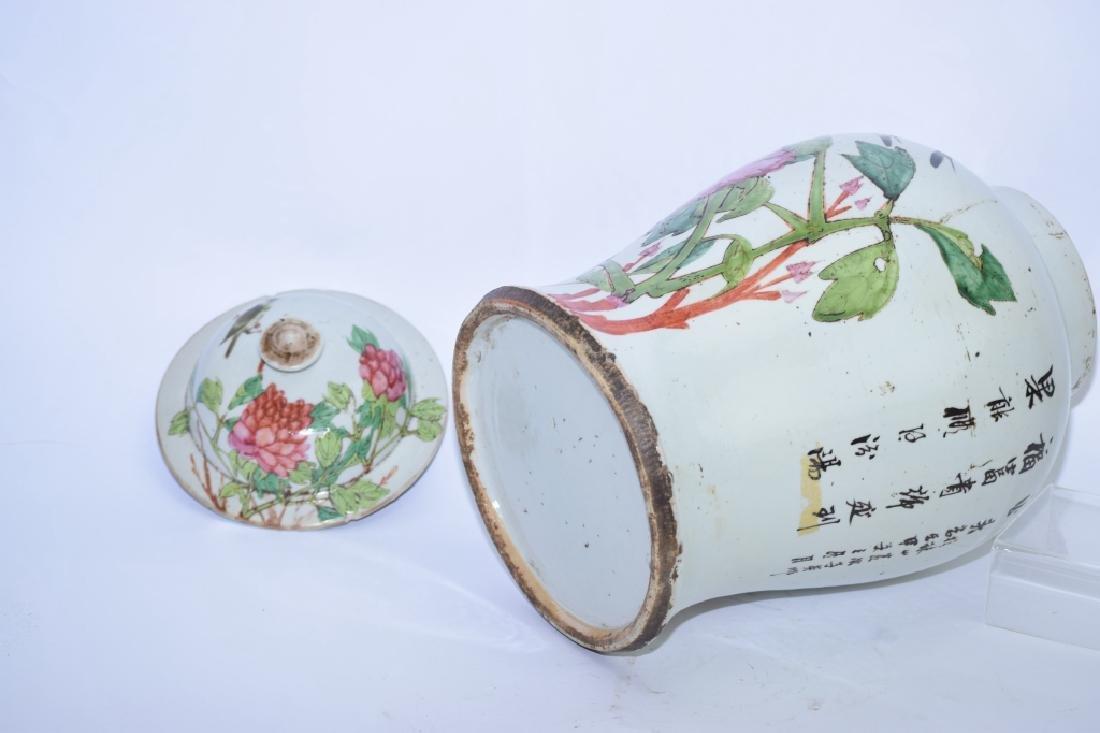 Qing Chinese Famille Verte Covered Jar, Zhang ZiYing - 5
