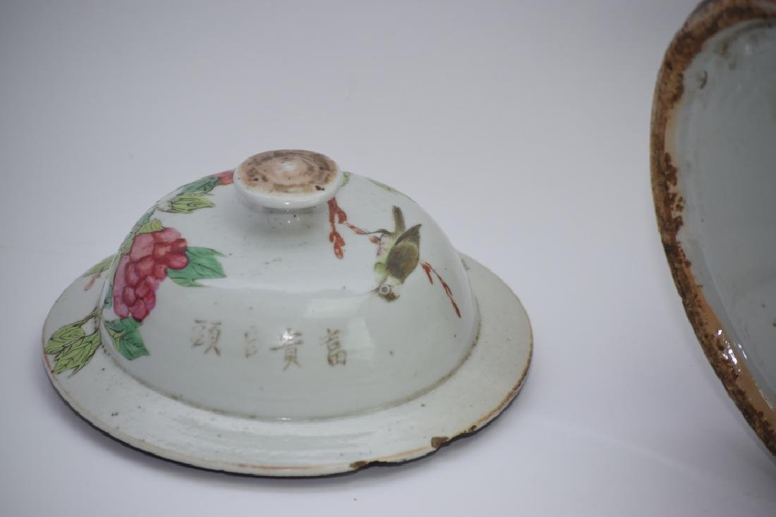 Qing Chinese Famille Verte Covered Jar, Zhang ZiYing - 7