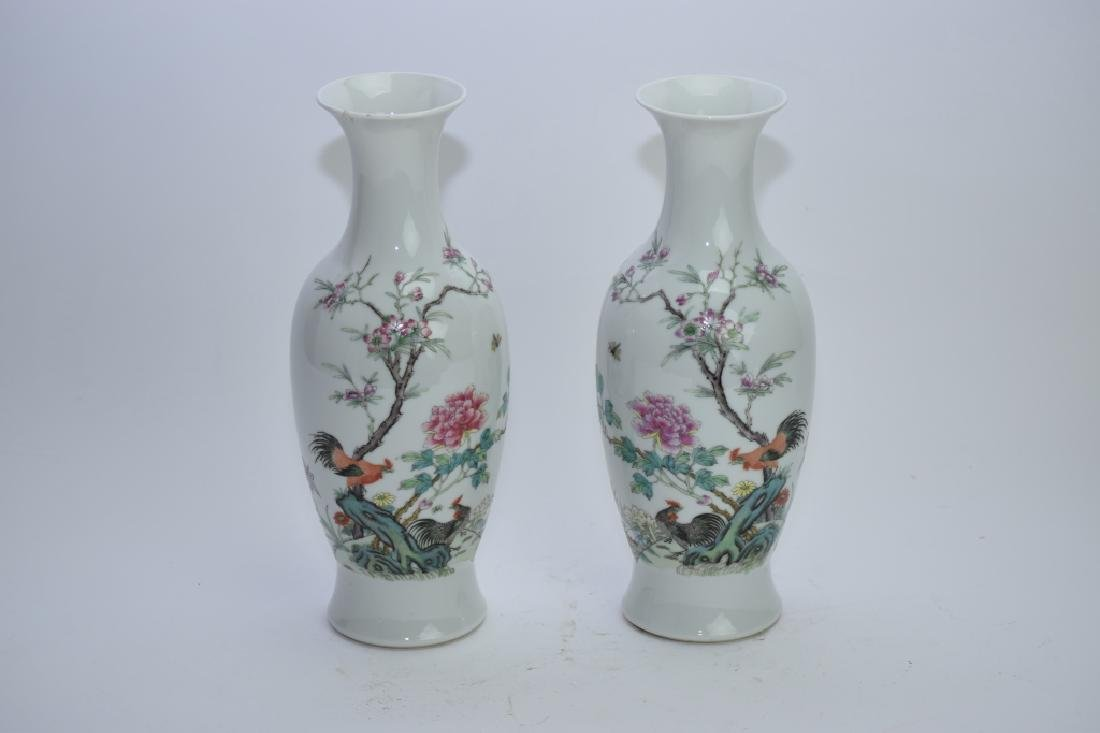 Pair of 1960s Chinese Famille Rose Vases