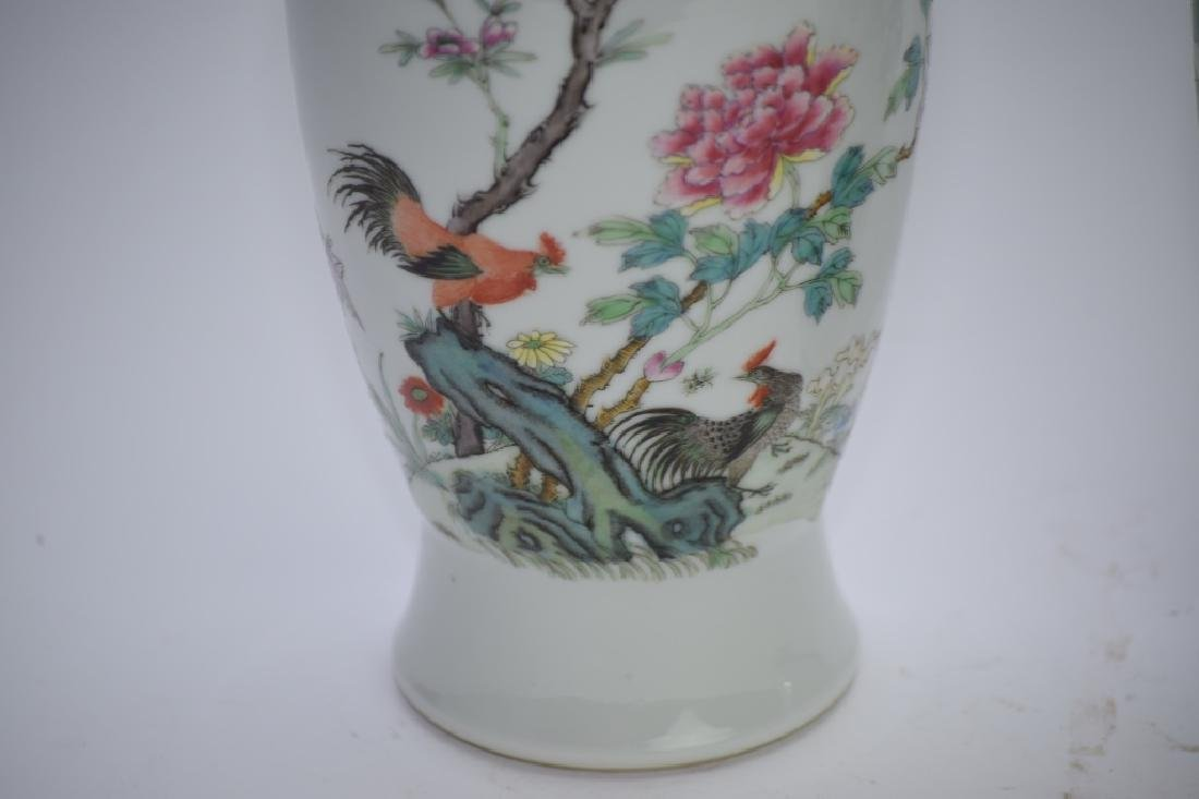 Pair of 1960s Chinese Famille Rose Vases - 2