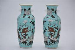 Pair of Qing Chinese Turquoise Glaze Famille Rose Vases