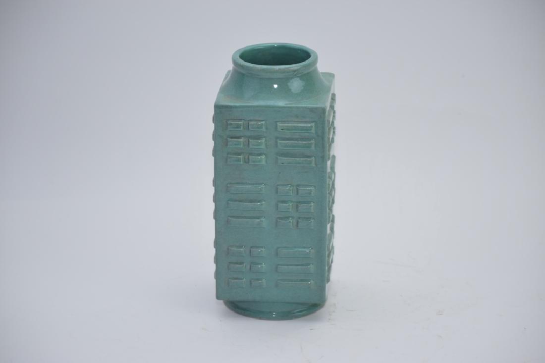 Republic Chinese Robin's Egg Glaze Cong Vase