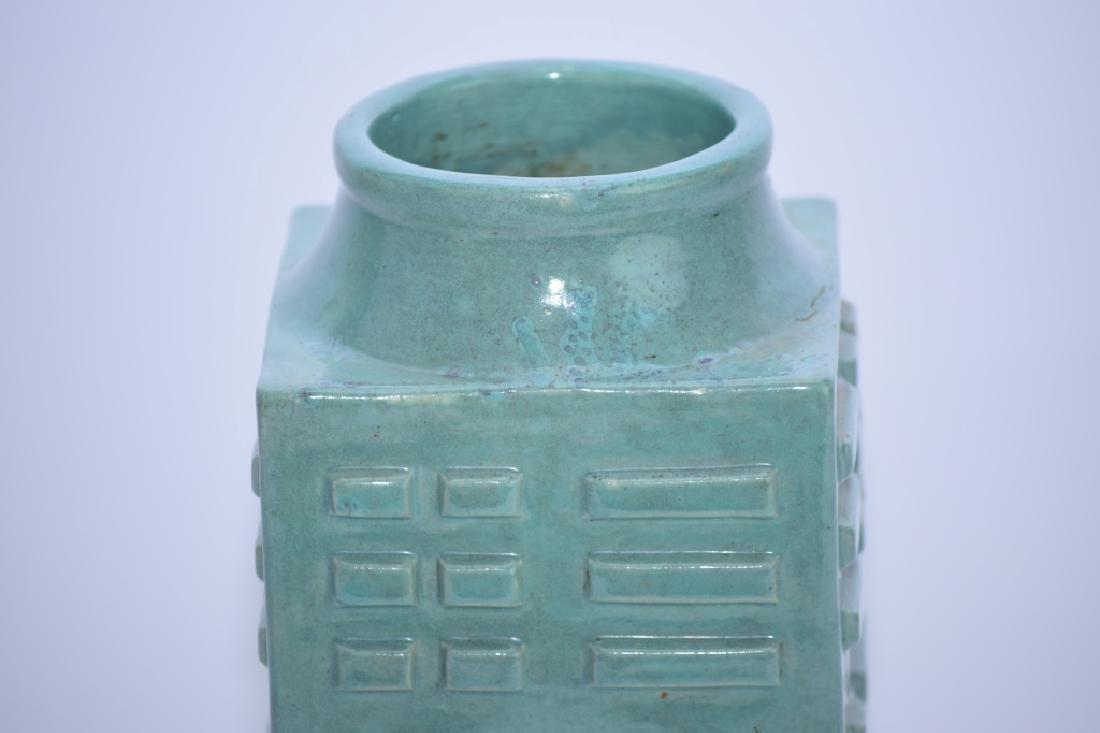 Republic Chinese Robin's Egg Glaze Cong Vase - 2