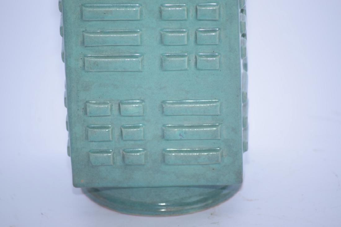 Republic Chinese Robin's Egg Glaze Cong Vase - 3