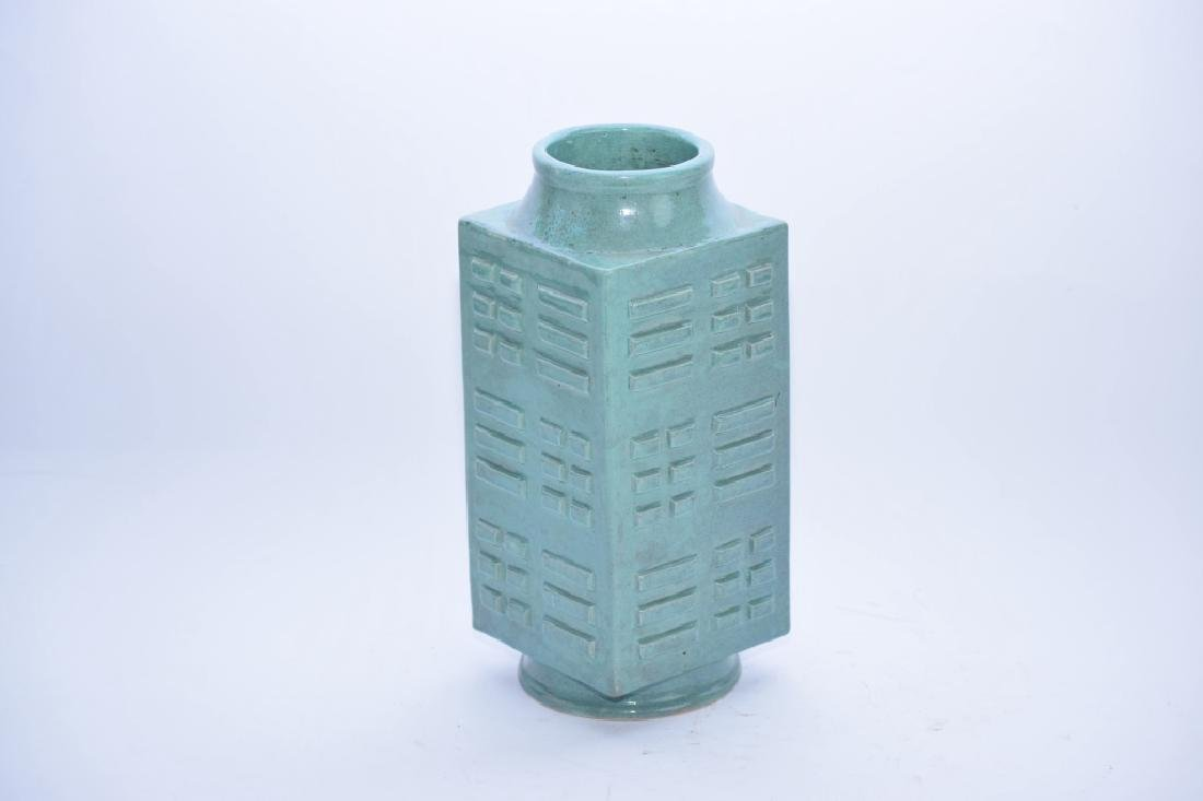 Republic Chinese Robin's Egg Glaze Cong Vase - 4