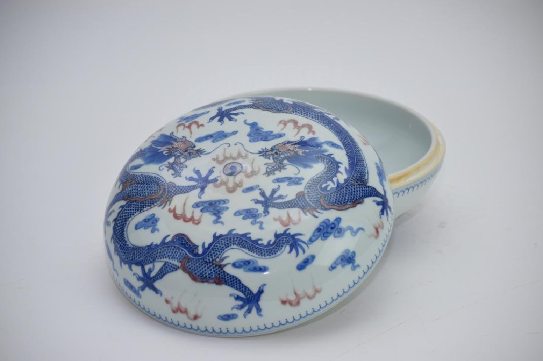 Qing Chinese Blue and White and Iron Red Box