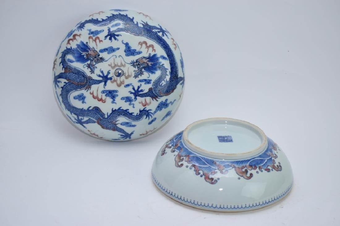 Qing Chinese Blue and White and Iron Red Box - 4