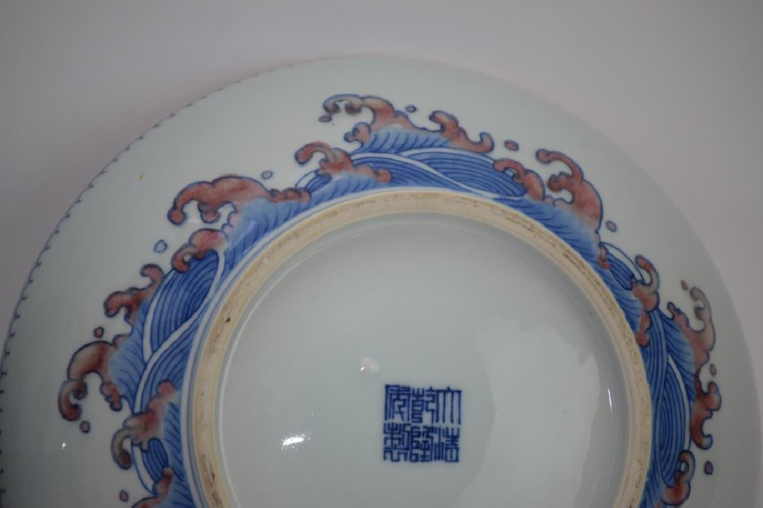 Qing Chinese Blue and White and Iron Red Box - 6