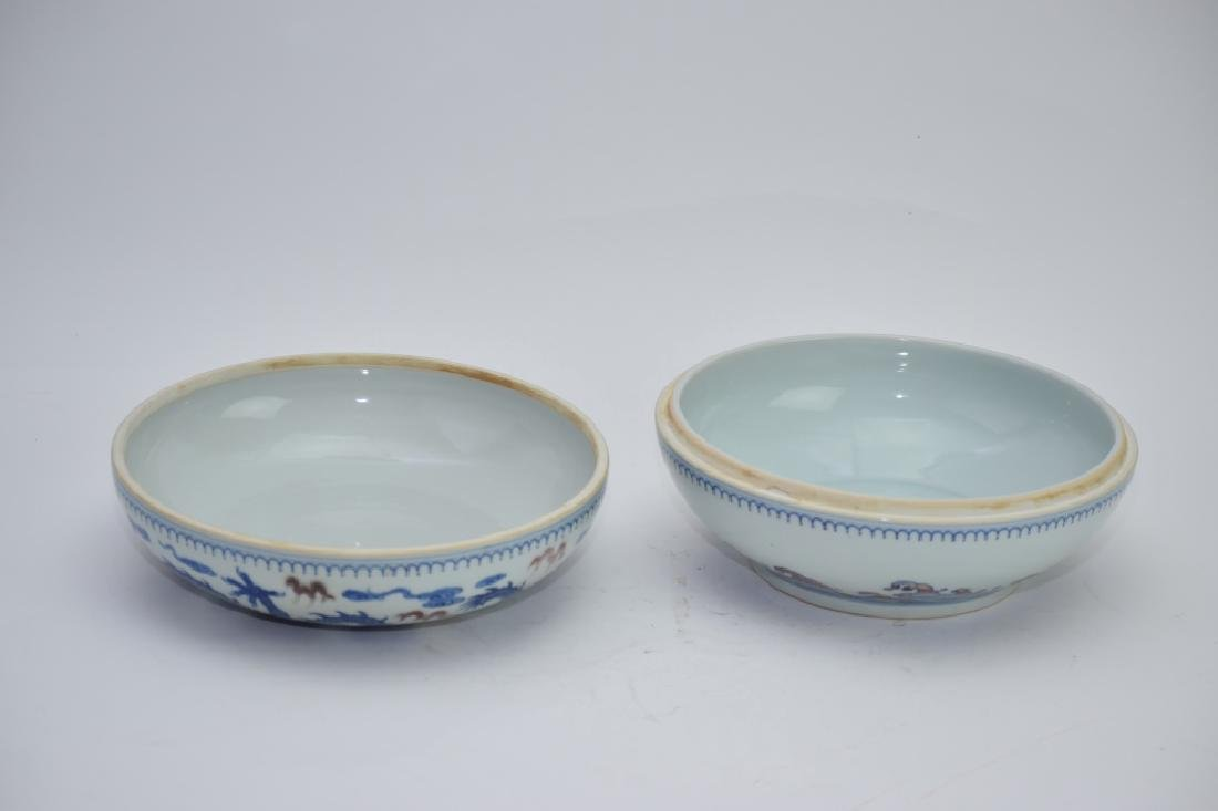 Qing Chinese Blue and White and Iron Red Box - 7