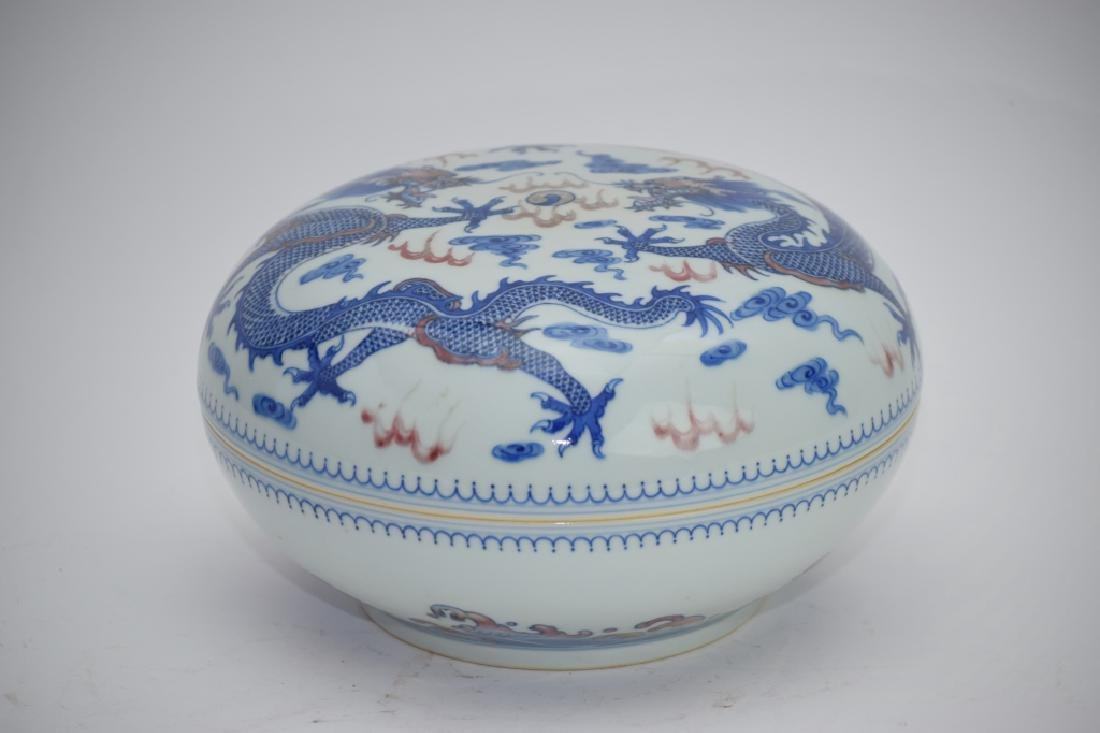 Qing Chinese Blue and White and Iron Red Box - 8