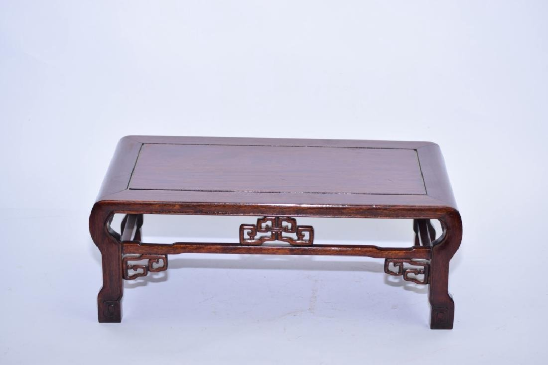 Chinese Wood Carved Stand