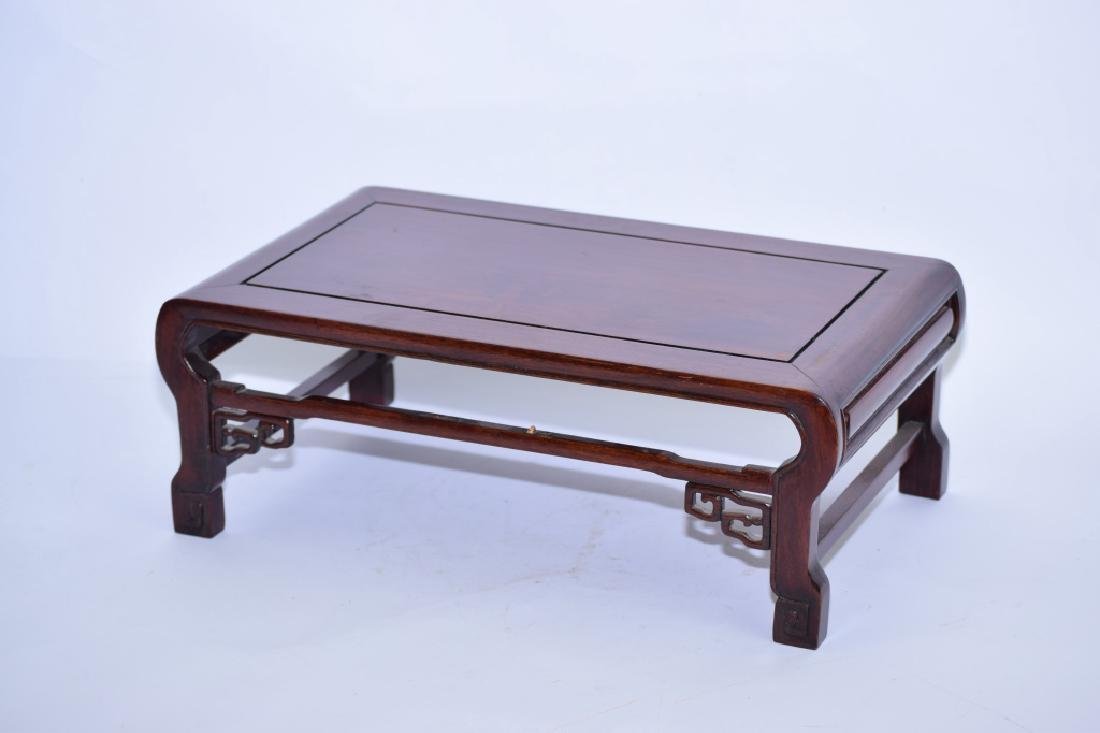 Chinese Wood Carved Stand - 4